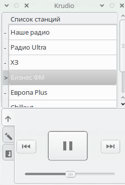Учебники (How-To & F.A.Q): Радио для KDE