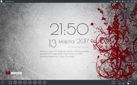 Оформление  и Скриншоты: RSM LOOK & FEEL PLASMA 5