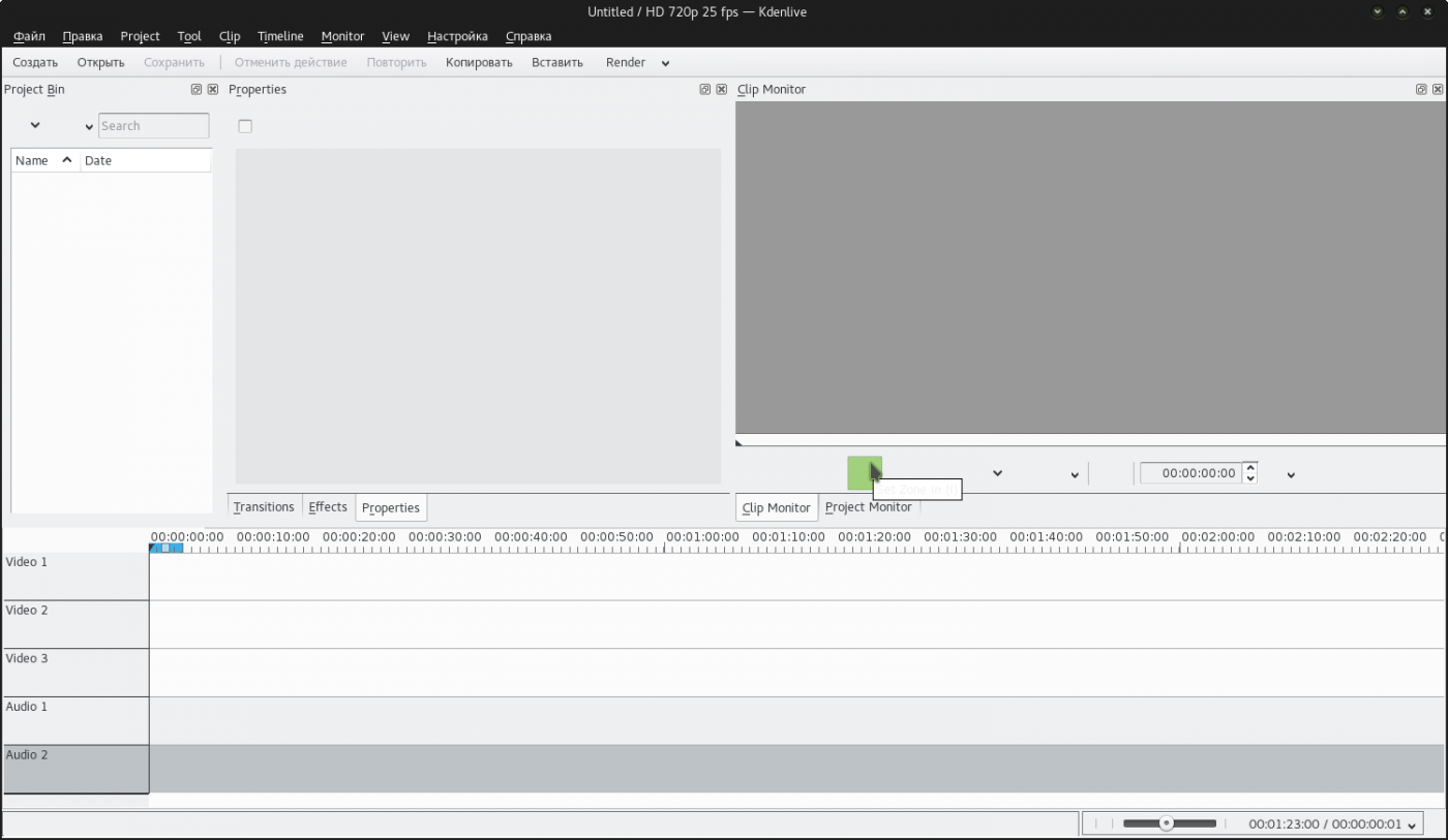 Manjaro XFCE Edition: kdenlive - проблемы