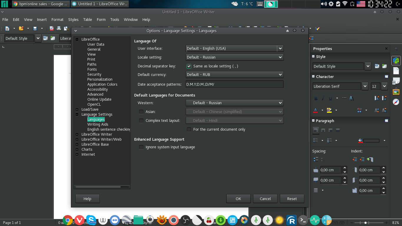 Manjaro XFCE Edition: Русификация Libre Office 6.0