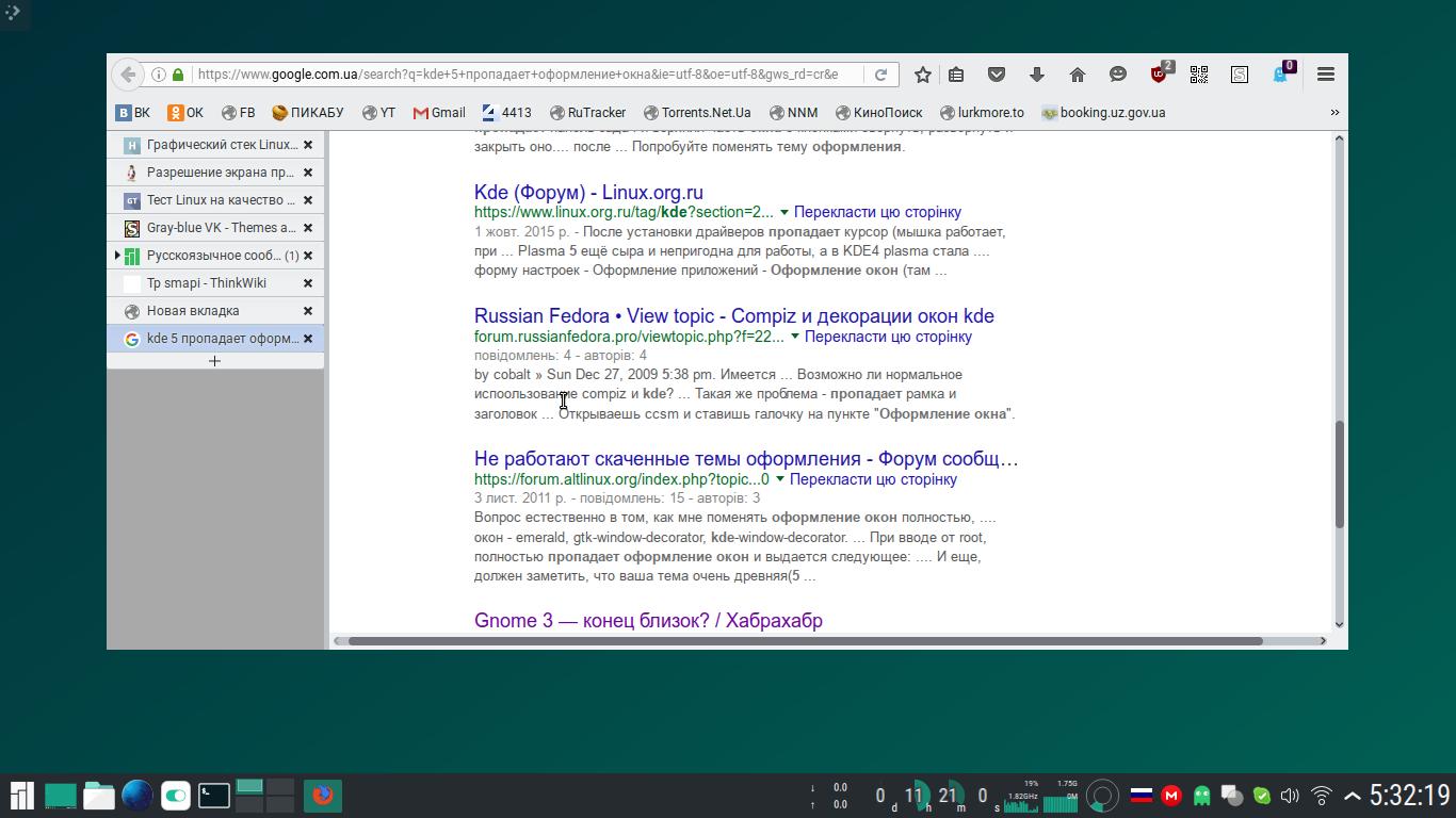 Уголок новичка: Пропадает оформление окна в Manjaro KDE