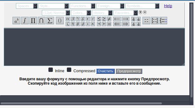 Manjaro XFCE Edition: Firefox и сторонние темы