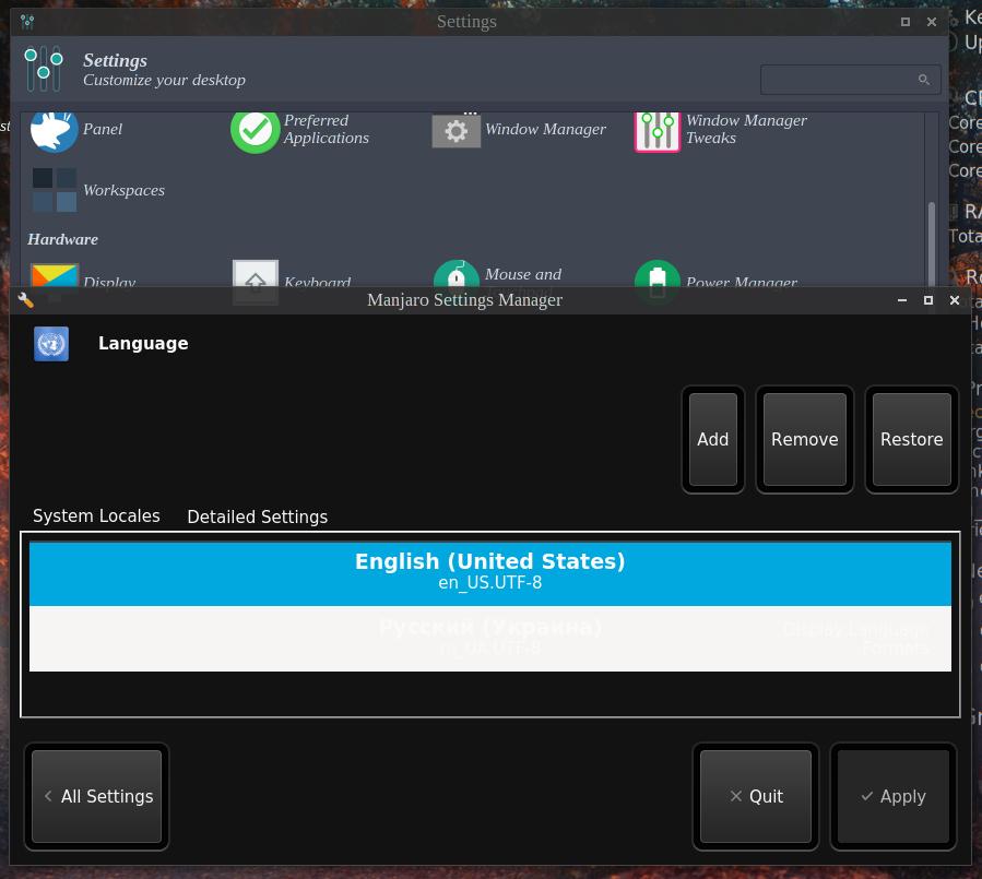 Manjaro XFCE Edition: и Опять. слетела локализация
