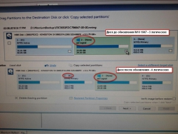 Уголок новичка: Две системы на одном диске: обновление Windows 10 до 1607 изменяет разбивку диска