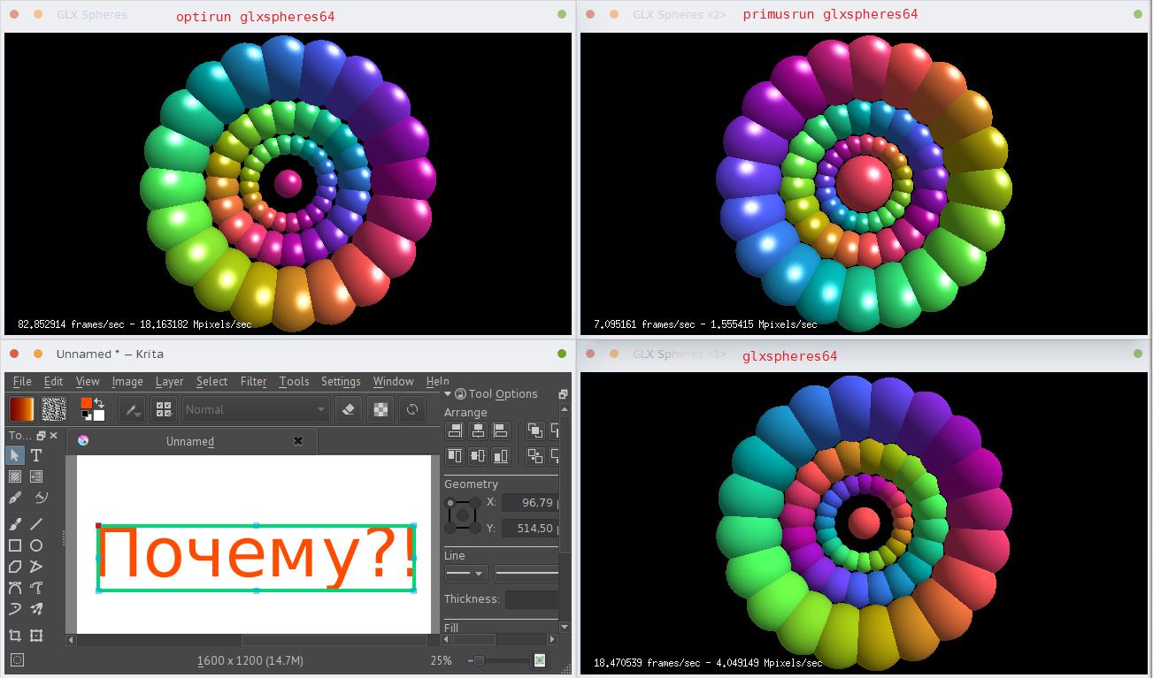Софт: 3 окна - optirunrun glxspheres64, primusrun glxspheres64 и glxspheres64