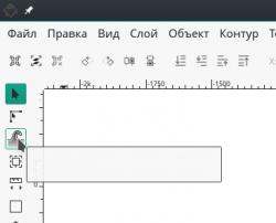 Manjaro KDE Edition: Inkscape. На всплывающих подсказках не видно текста.