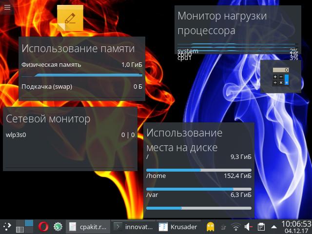 Manjaro KDE Edition: Помогите, какая то ерунда с разрешением!