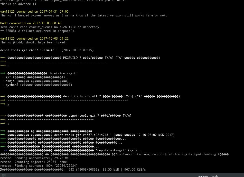 Manjaro KDE Edition: Отображение кириллицы в консоли при установке пакетов из AUR