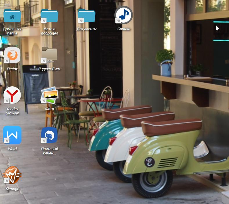 Manjaro KDE Edition: Разные шрифты у иконок, как исправить?