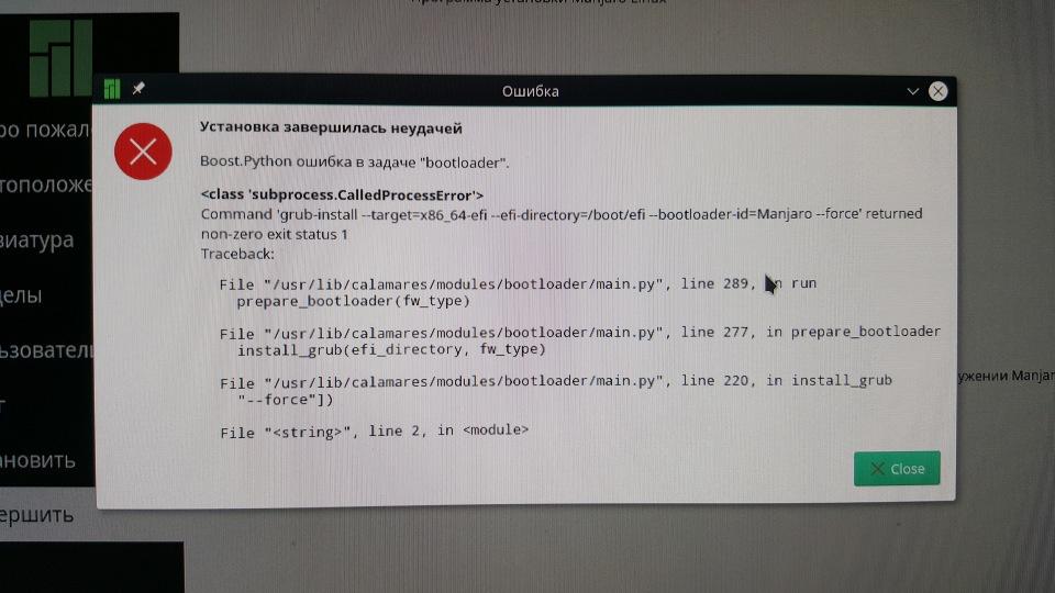 Уголок новичка: Установка Manjaro KDE проблема с установкой загрузчика