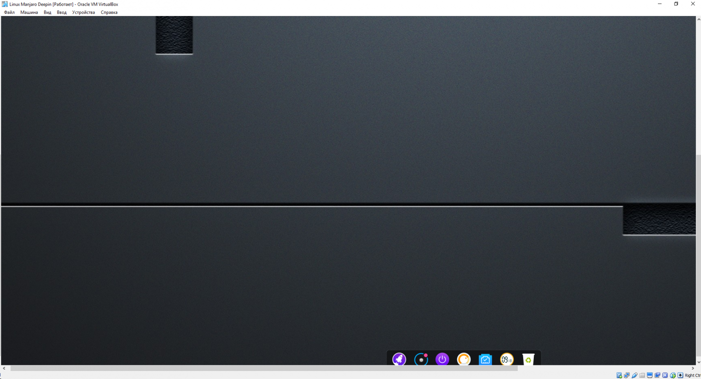 Уголок новичка: Масштаб в VirtualBox
