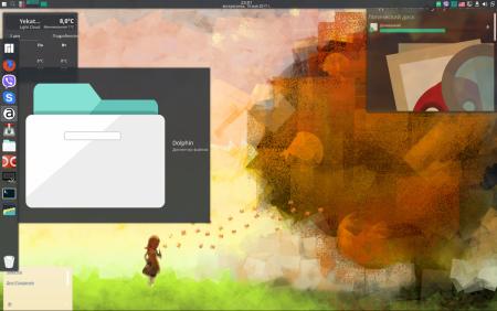 Manjaro KDE Edition: Огромные иконки