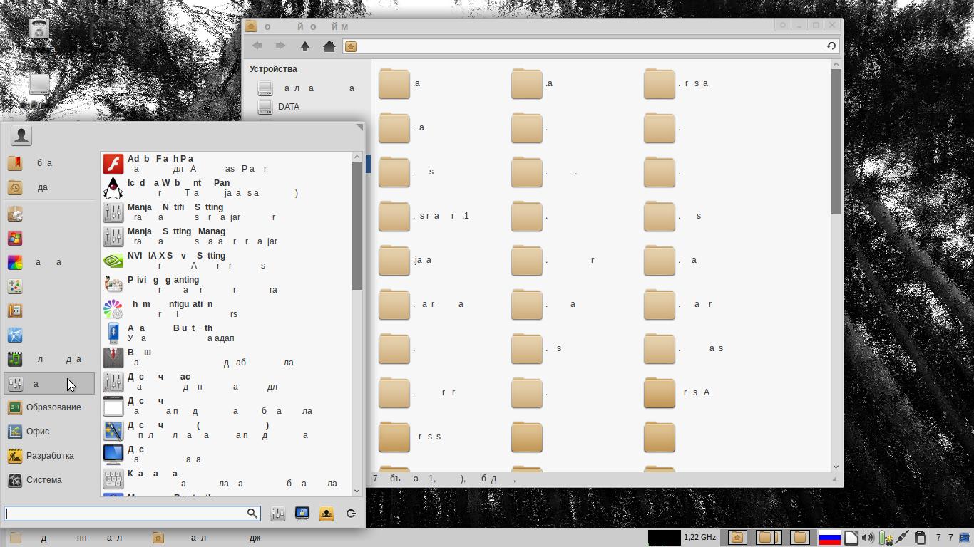 Manjaro XFCE Edition: Вылетают шрифты