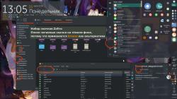 Учебники (How-To & F.A.Q): Решение проблемы со значками для тёмных тем (отсутсвие, тёмное на тёмном) [KDE]