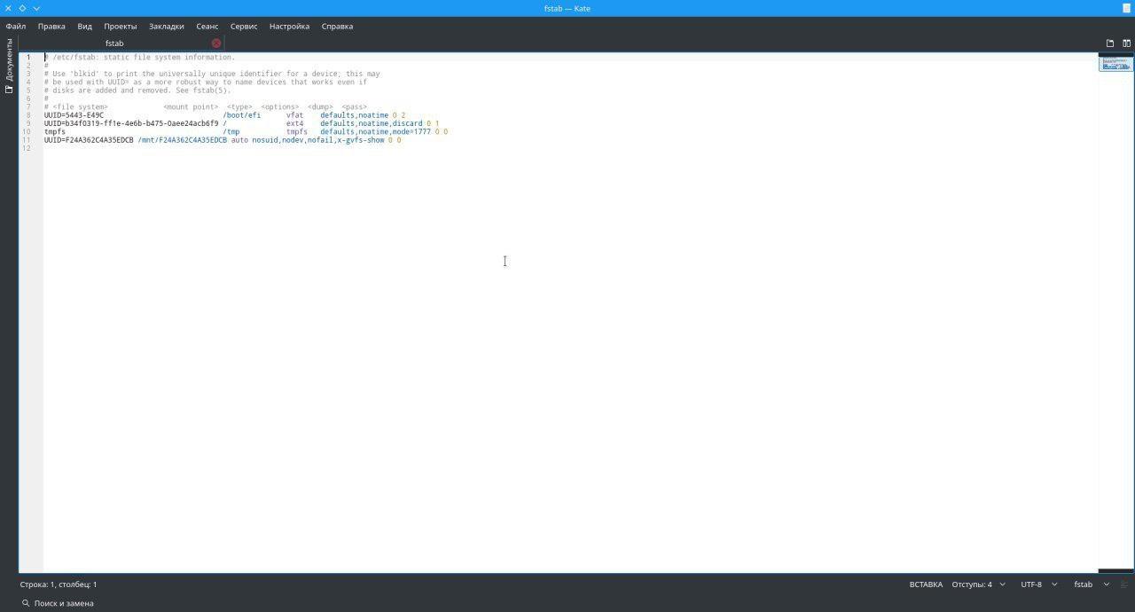 Manjaro KDE Edition: Монтирование NTFS дисков