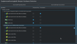 Manjaro KDE Edition: Проблема с 3D ускорением и GLX на гибридной графике Nvidia Optimus