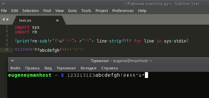 Manjaro XFCE Edition: Шрифт manjaro linux