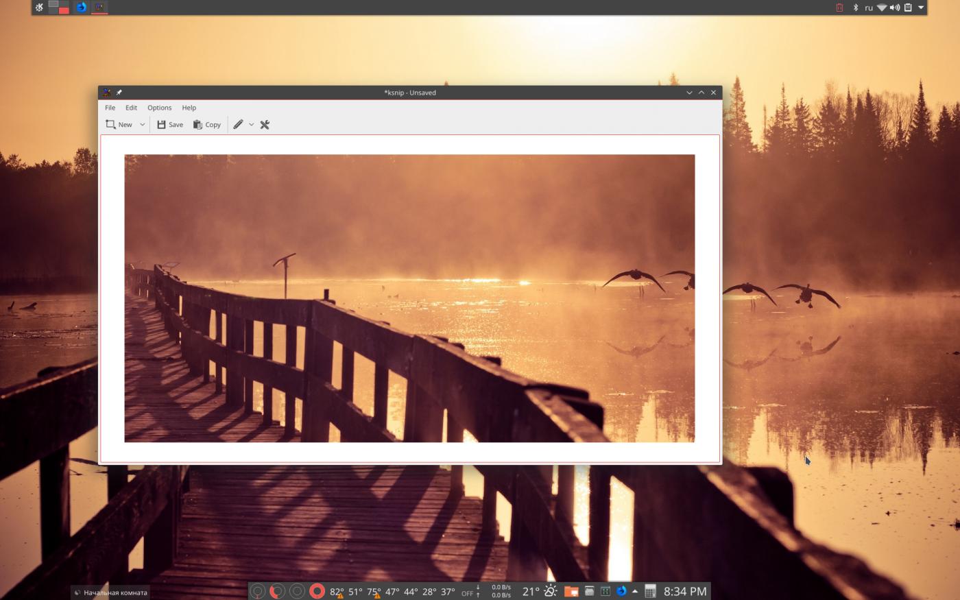 Софт: Оформление  и Скриншоты: KSnip — «Ножницы» Windows в Linux