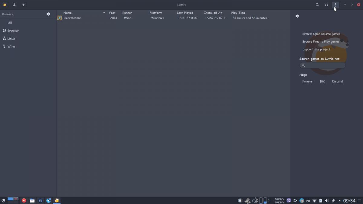 Manjaro KDE Edition: Внешний вид GTK программ