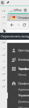 Уголок новичка: Manjaro KDE Edition: Не устанавливаются иконки кнопок Remmina