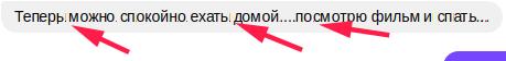 Manjaro Other: Плывут шрифты