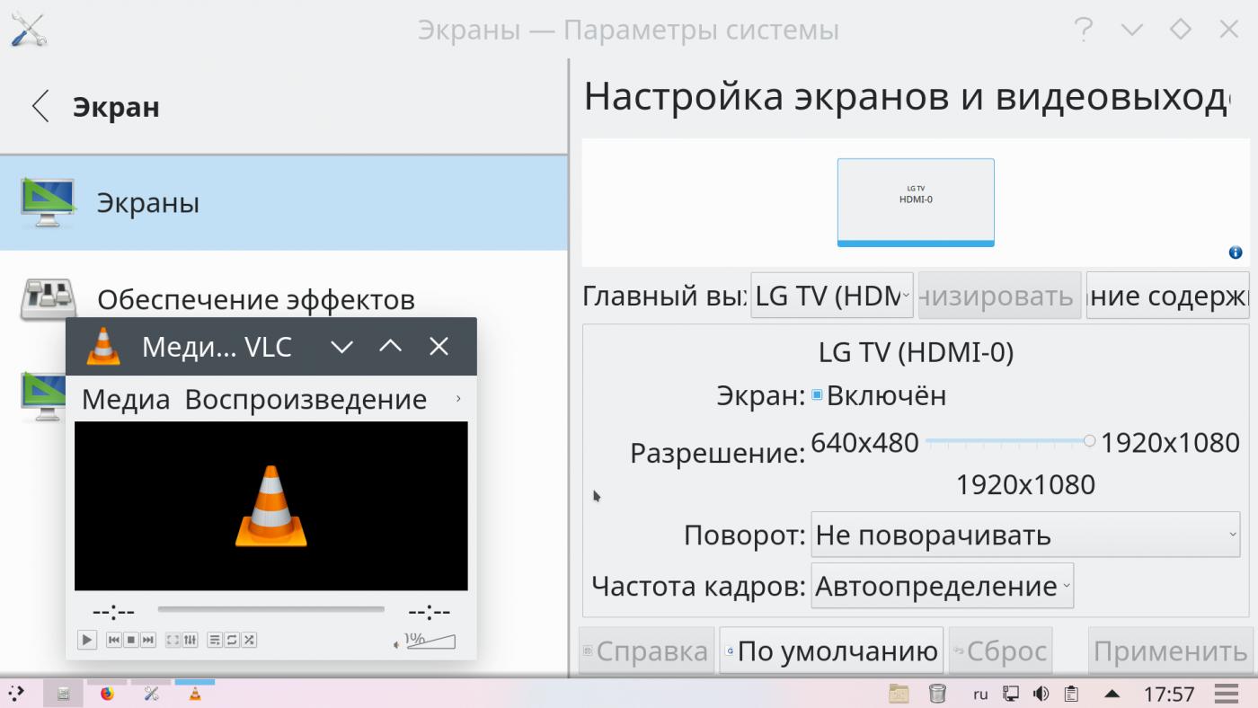 Manjaro KDE Edition: Что-то сломалось и интерфейс стал огромным (шрифты и значки)