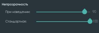 Уголок новичка: Слетает прозрачность панели на Manjaro XFCE после перезагрузки