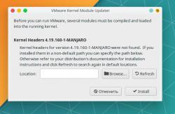 Уголок новичка: Помогите разобраться с VMware Workstation Player или VirtualBox