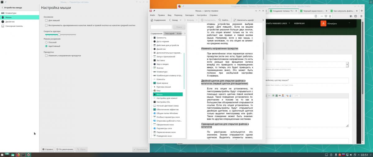 Уголок новичка: Блог им. ASmadjaro: как включить открытие файлов по двойному щелчку мыши?