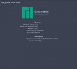 Софт: Conku Manager.Отображение графиков мониторинга различной формы.