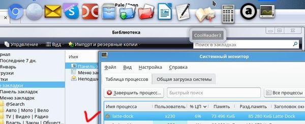 Софт: процессор - 6% ; память - 73МБ