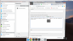 Manjaro KDE Edition: Как убрать координаты при перемещении окна