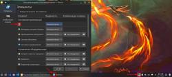 Оформление  и Скриншоты: Как поменять иконку в системном лотке?