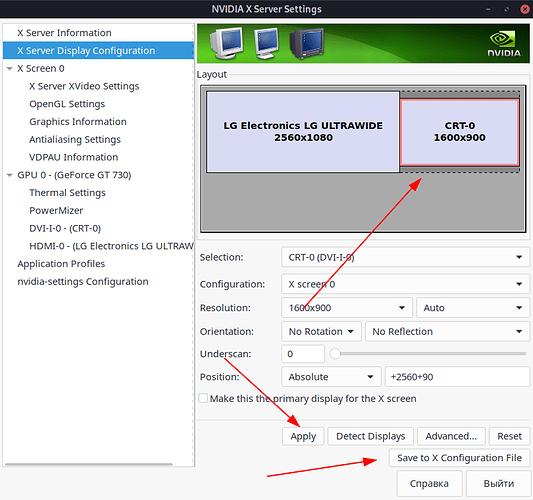 Manjaro GNOME: Сохранить настройки nvidia-settings