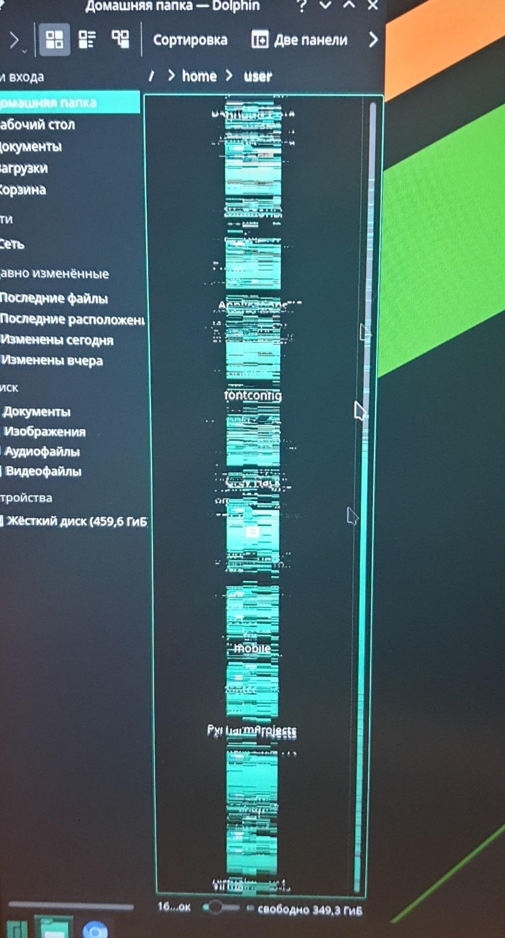 Уголок новичка: Лаги с графикой в KDE