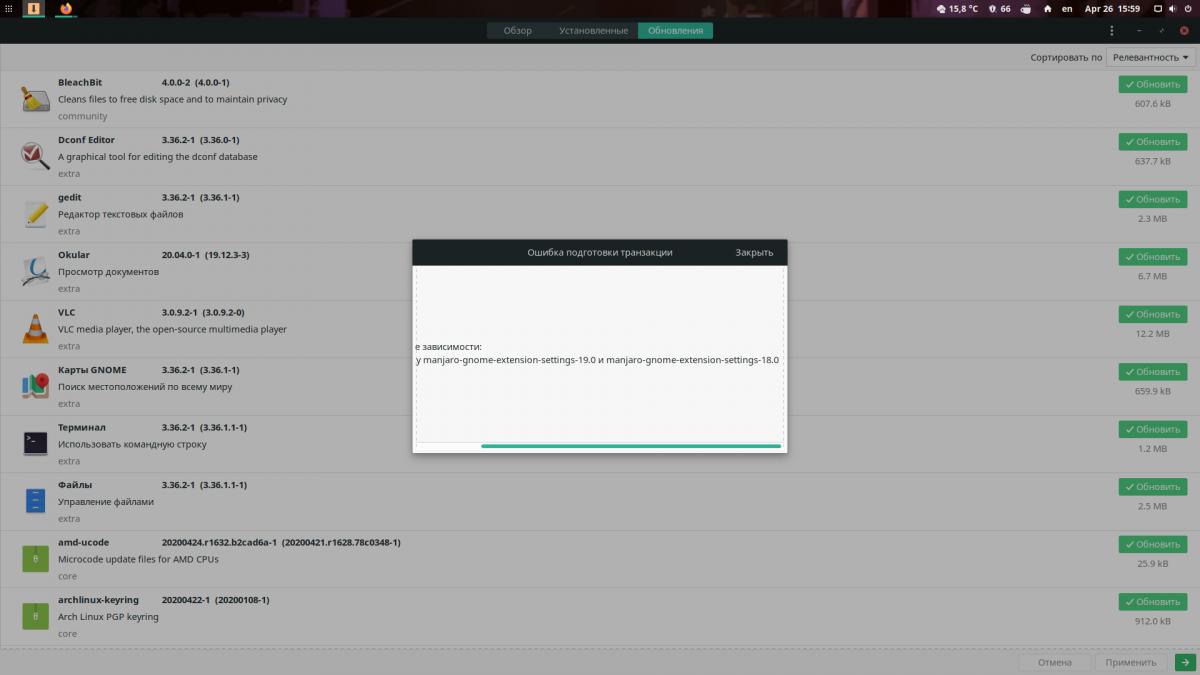 Manjaro GNOME: Зависимости быкуют между собой, когда пытаюсь обновиться.