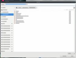 Уголок новичка: Софт: Ошбика отображения шрифта при сохранении файлов в браузере Opera