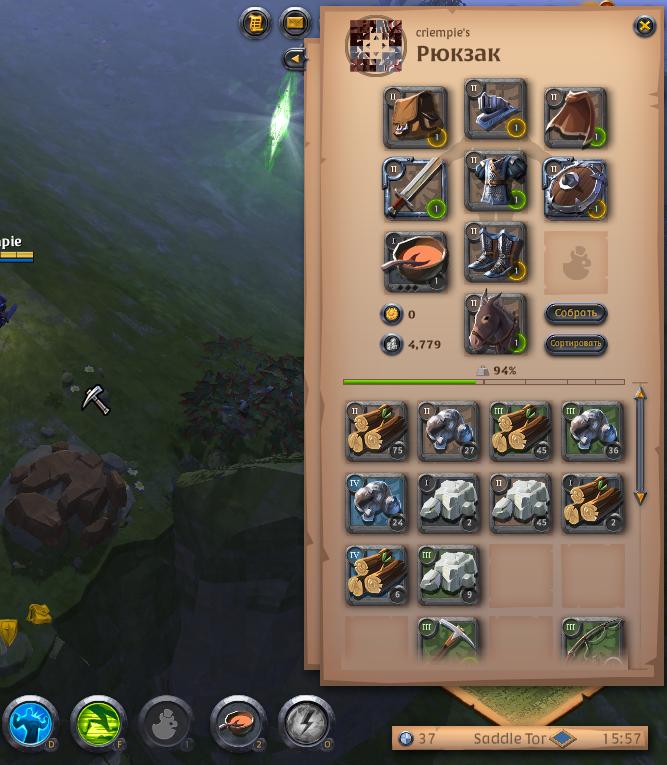 Оформление  и Скриншоты: Albion online, native. Некоторые изображения и почти вся графика игры отображается нормально, за исключением всяких эффектов, частиц вокруг игрока.