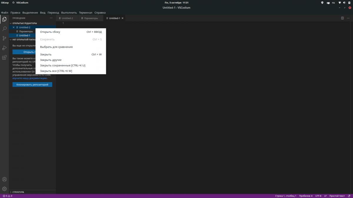 Уголок новичка: По какой-то причине я просто не могу сохранить файл, похожая ситуация и в Sublime Text.Зато в IDE от JetBrains всё отлично работает.