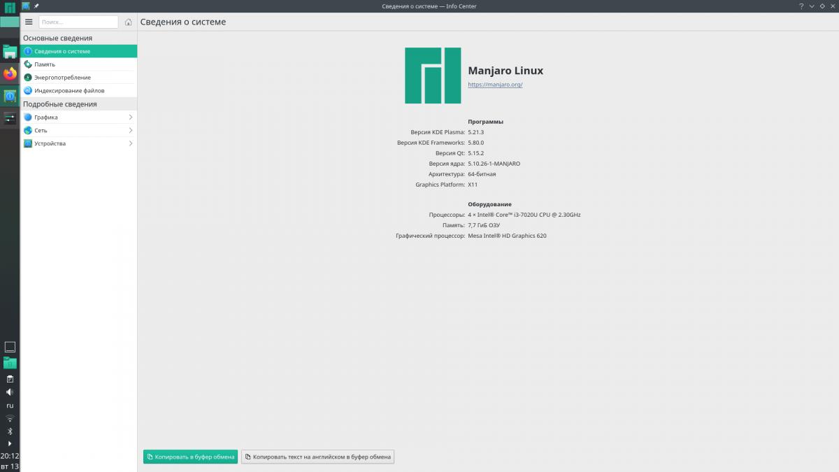 Уголок новичка: Проблема с дискретной видеокартой AMD Radeon R5 M330  на ноутбуке НР