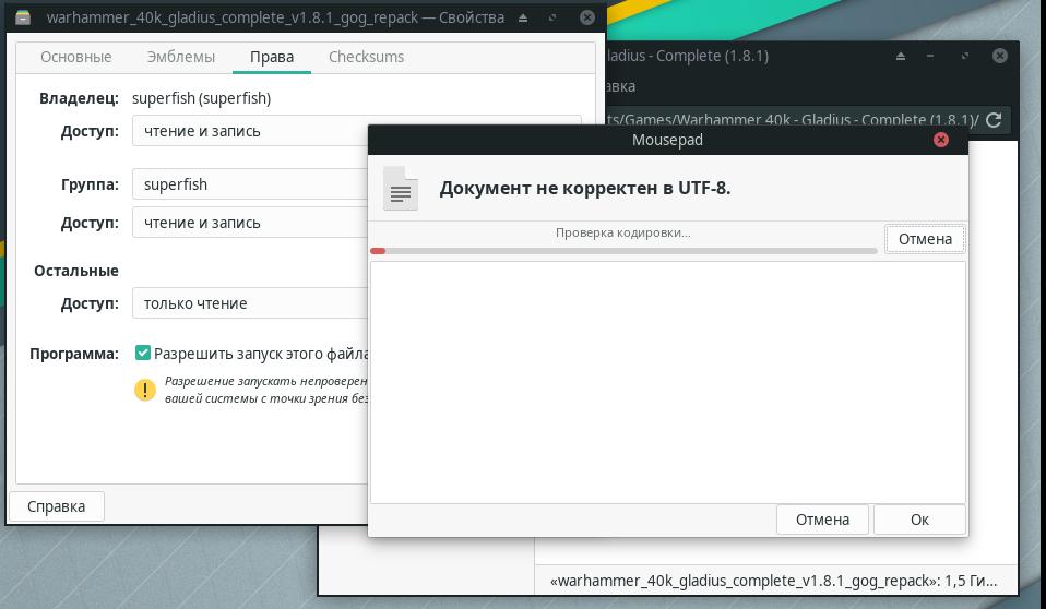 Блог им. EvgFish: не запуская исполняемые файлы