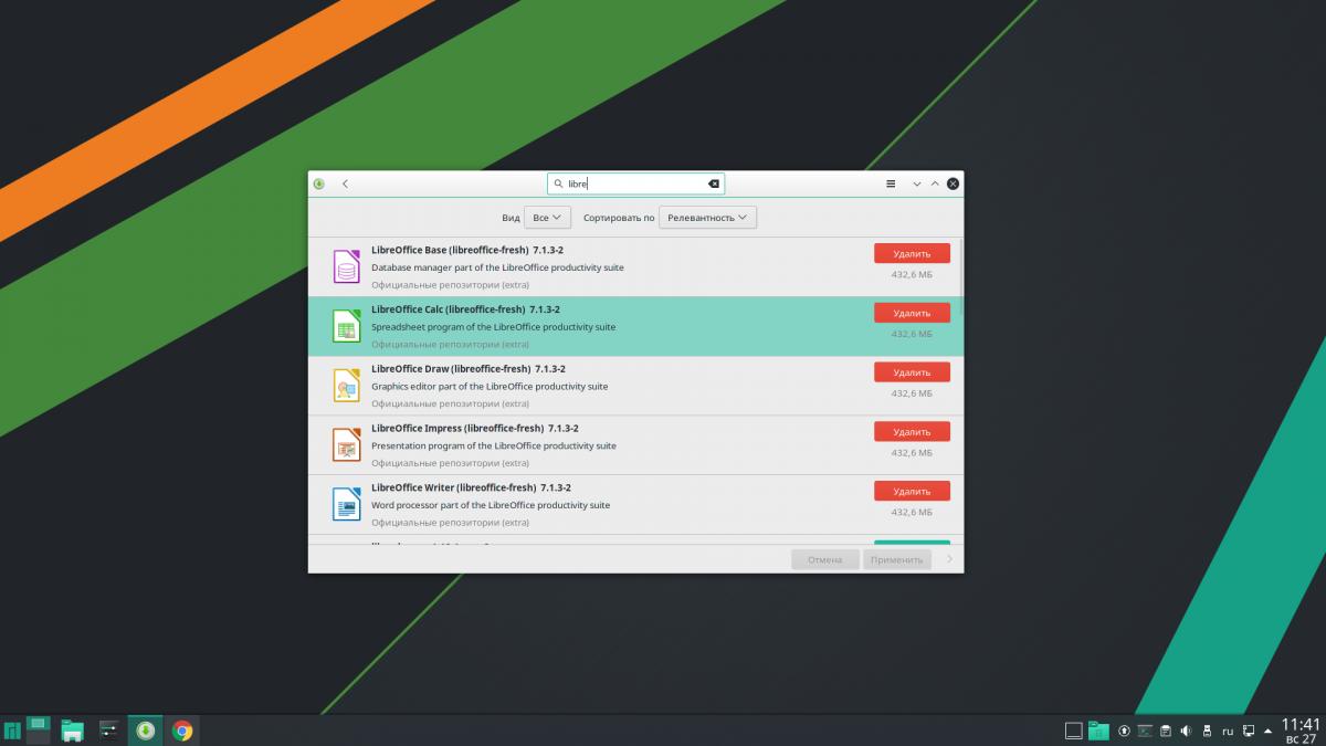 Уголок новичка: Manjaro KDE LibreOffice, как установить не весь пакет, а лишь Write and Calc