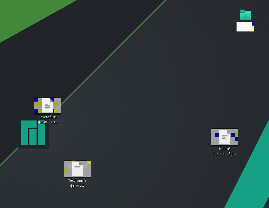 Manjaro KDE Edition: Сброс графики в KWin