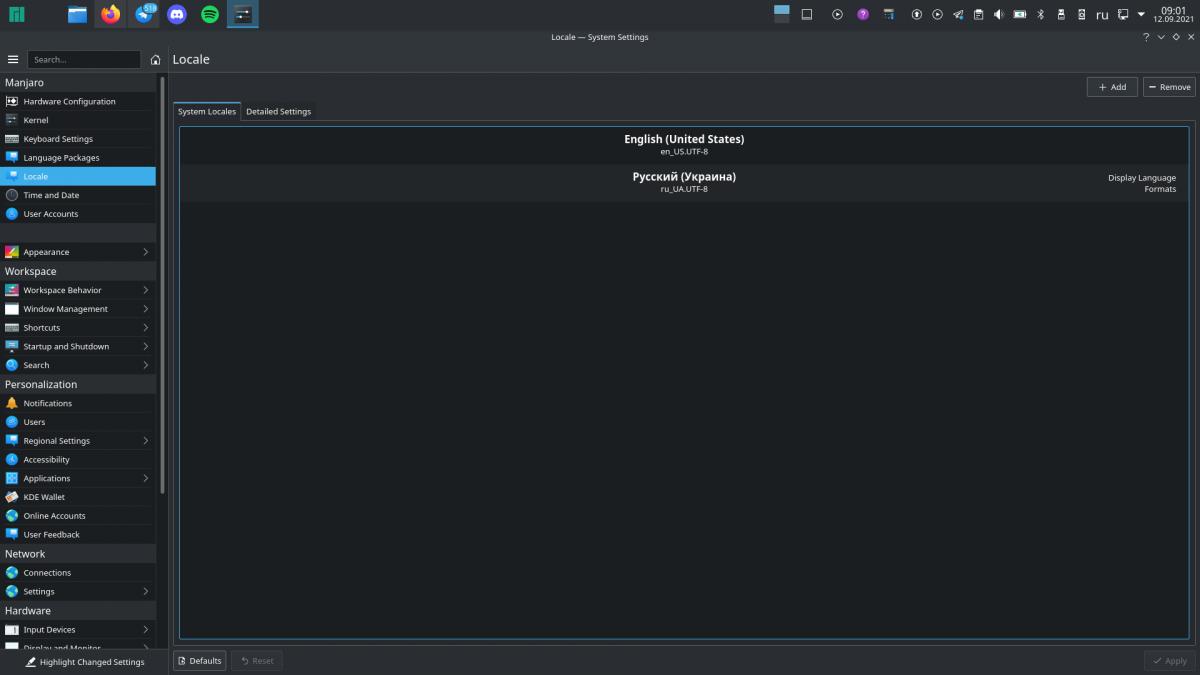 Manjaro KDE Edition: Настройки